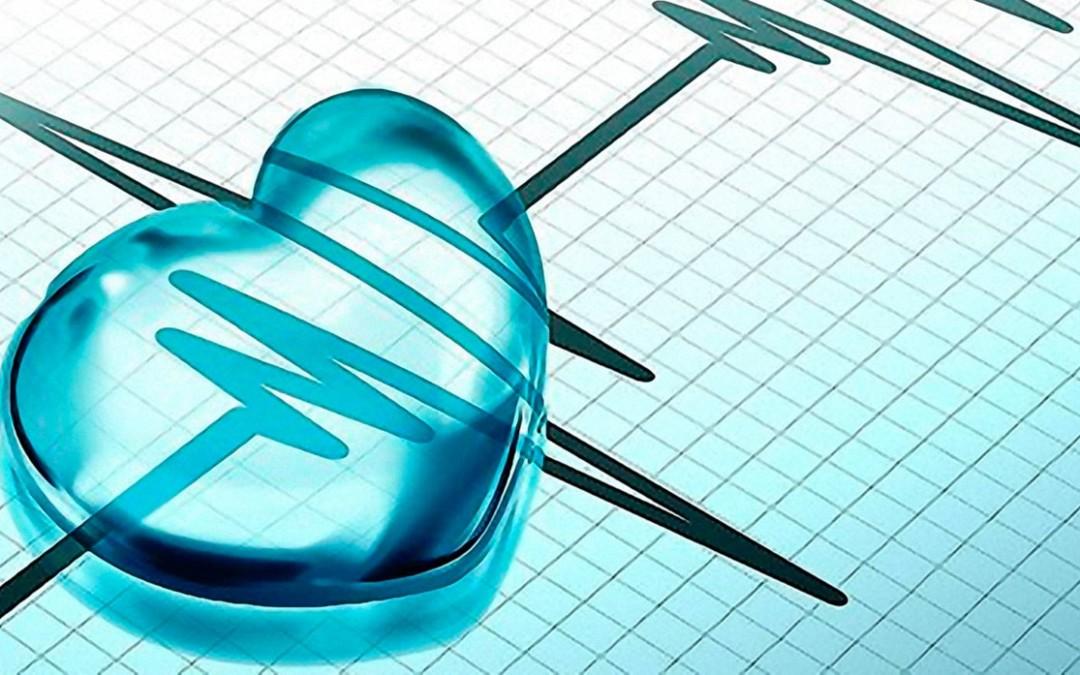 Nuevos Parámetros de Hipertensión